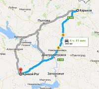 Такси из Харькова в Кривой Рог