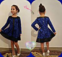 Платье детское нарядное с узорами P4911