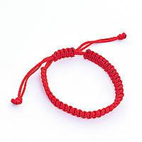 Браслетик красный на удачу защита от сглаза, плетеный из матерчатого шнура