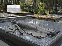 Скульптура из бронзы женщине № 31