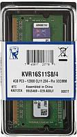 Память для ноутбука Kingston DDR3 1600 4GB, SO-DIMM,1.5V,