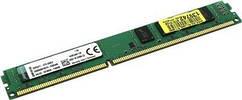 Память Kingston DDR3 1600 8GB, Retail,1.5V