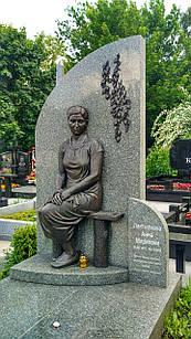 Скульптура из бронзы женщине № 24