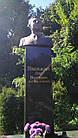 Скульптура-бюст из бронзы мужчине № 30, фото 2