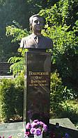 Скульптура-бюст из бронзы мужчине № 30