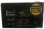 Аккумулятор 12V 7Ah гелевый FE-7 Ач для сигнализации