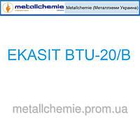 EKASIT BTU-20/B средство для обезжиривания