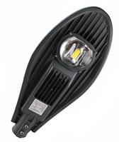 Elekro House Светильник уличный (алюминий, рес. 70000 ч, IP65) 50W