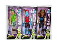 Кукла мальчик Monster High/ Монстер Хай Холт Хайд на шарнирах 3 вида