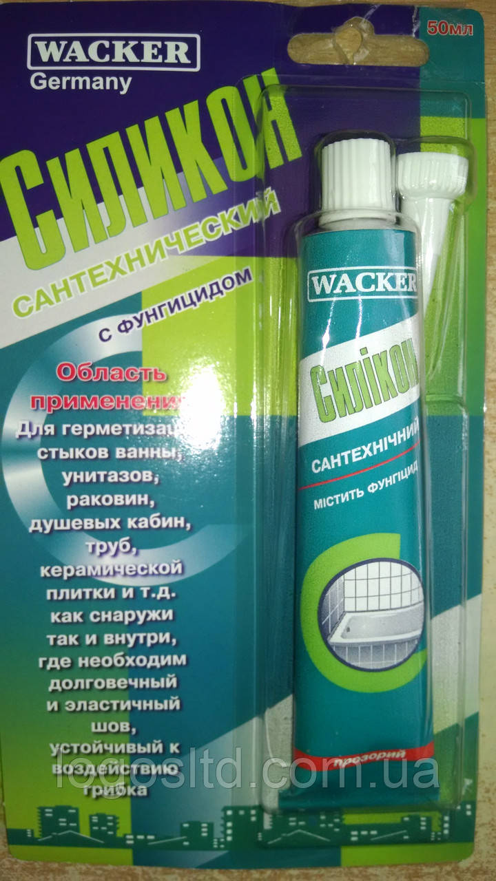 Силиконовый герметик санитарный  50мл. (тюбик) (белый /прозрачный)