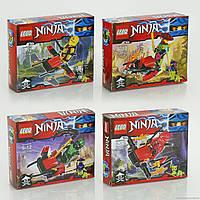 Конструктор LEBQ Ninja аналог (LEGO NINJAGO) 4 вида, в коробке.