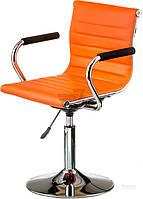 Барный стул на металлической ножке оранжевый с упорами для рук