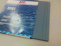 Наждачная бумага Р 1200 водостойкая АРР
