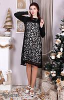 Нарядное платье для беременных и кормления Loren р. 44-50 ТМ Юла Мама черный DR-36.061