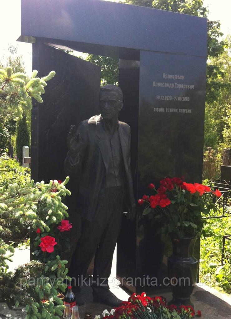 Скульптура из бронзы мужчине № 23