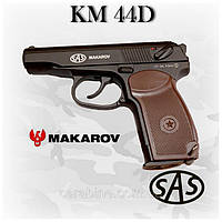 Пневматический пистолет SAS Makarov, km-44-D Макаров (ПМ)