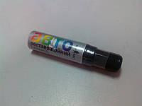 Реставрационный карандаш DAEWOO-CHEVROLET (62 U)