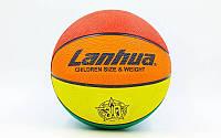 Мяч резиновый Баскетбольный №3 LANHUA RJ170 (резина, бутил, цветной)