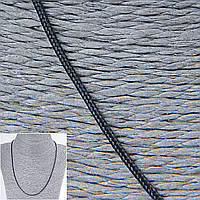 Шнурок нитка плетённый косичка, 50см