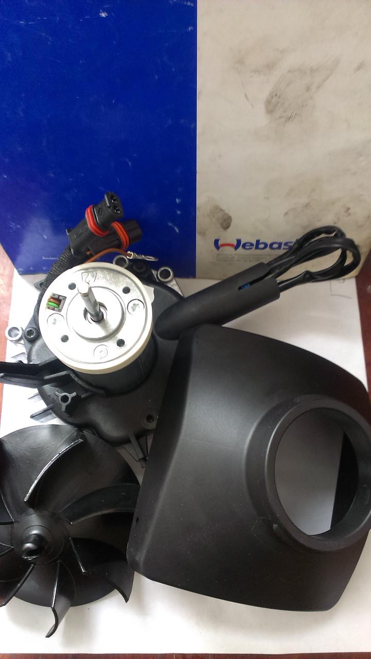 Вентилятор AT2000ST 24V (Комплект)
