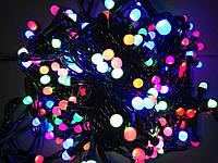 Гирлянда шарики маленькие 100 светодиодов