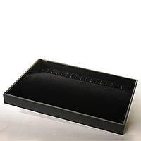 [35/25/3 см] Бокс витрина для браслетов открытая. Черная велюр