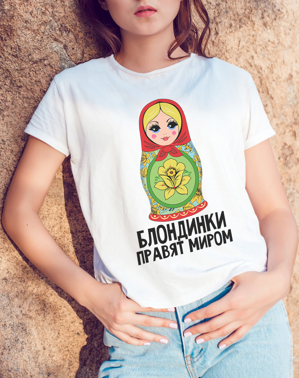 """Женская футболка """"Блондинки правят миром"""""""