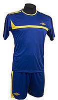 Футбольная форма Umbro синяя