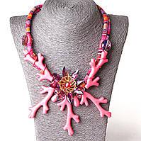 [100/150 мм] Ожерелье Сокровищя Океана коловрат кораллы с цветком фиолетовое стекло