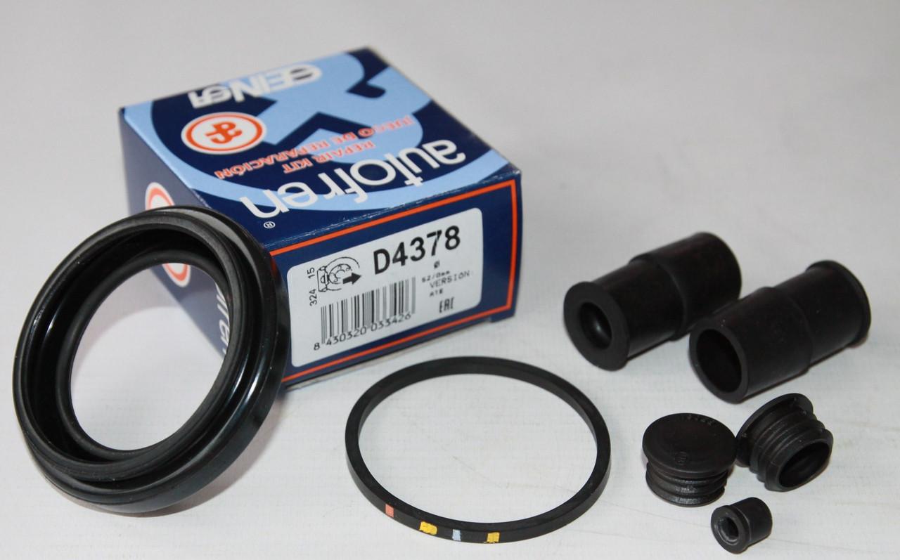 Ремкомплект суппорта заднего MB Sprinter (901-903) d=52mm Ate Autofren Siensa