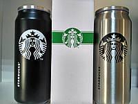 Термос кружка банка Starbucks с трубочкой 480 мл ( черная, металлик )
