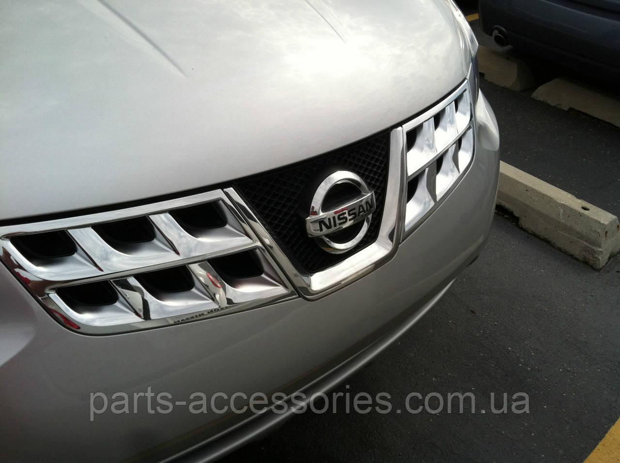 Nissan Rogue 2011-13 решетка радиатора Новая Оригинал