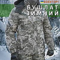 Зимний бушлат Цифра Украина ВСУ Прямой с погоном