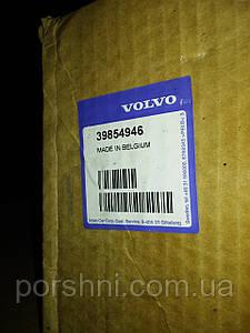 Бампер передний Volvo XC60 2008>39854946