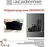 Academie Men Дорожный набор МЕН