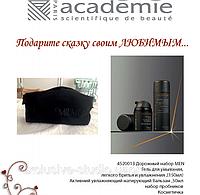 Academie Men Дорожный набор МЕН, фото 1