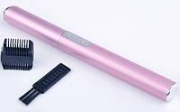 Триммер электрический для коррекции бровей