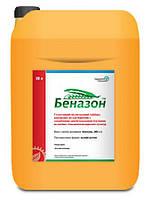 Гербицид Беназон, РК (Базагран)  Агрохимические технологии