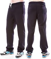 ЗИМНИЕ спортивные брюки мужские больших размеров утепленные темно синие  баталы Украина
