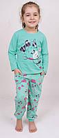 Пижама подростковая с медвежонком