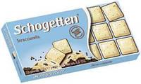 Шоколад молочный из Германии