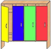 Шкафчик детский 4 секции