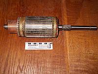 Якорь (ротор) стартера Д-240, Д-243, Д-245 (24V) IskRa; 16.360.703