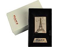 Зажигалка подарочная MAKE Paris (спираль накаливания, USB)