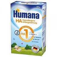 Молочная сухая гипоаллергенная смесь Humana НА 1 с LC PUFA 500 г