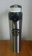 Термос кружка Starbucks Style  Стальной