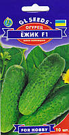 Семена огурец Ежик F1  мини-корнишон