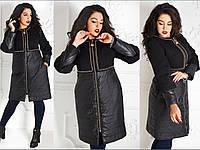 Теплое кашемировое пальто с плащевкой на синтепоне