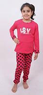 Пижама подростковая Мишка Love