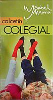 Детские носки шикарного качества пр-ва Испания!